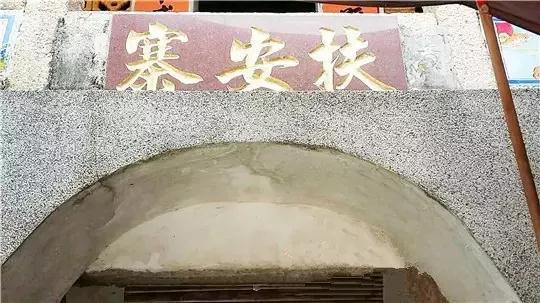 陆丰文史.4