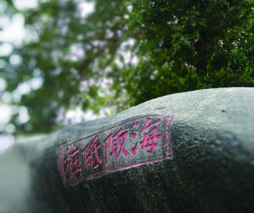 陆丰文史-.6